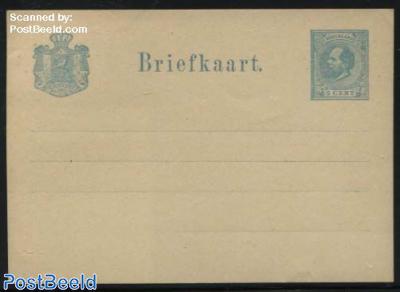 Postcard 5c blue, chamois paper