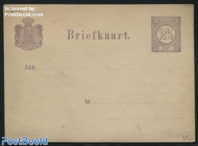 Postcard 2.5c, coat of arms narrow lined