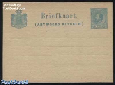 Reply Paid Postcard 5+5c, coat of arms narrow lined