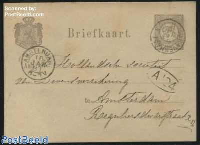 Postcard 2.5c greylila, wide shaded coat of arms