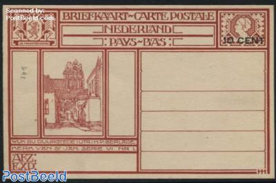 Postcard 10c on 12.5c, Wijk bij Duurstede-Kerk van St. Jan