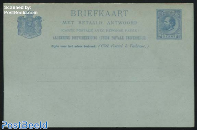 Reply Paid Postcard 5+5c with dutch and french text