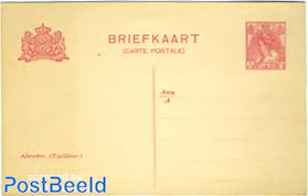 Postcard 2.5c brownred on pink (natural pigments)
