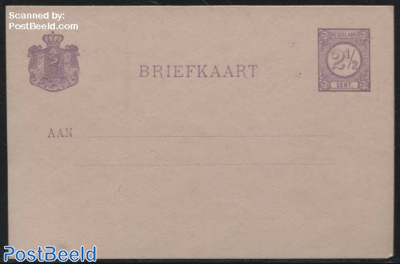 Postcard 2.5c, front pink, back white