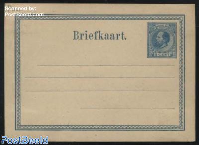 Postcard 5c (1st address line 86.5mm)