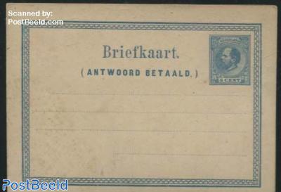 Reply Paid Postcard 5+5c (1st address line 86.5mm)