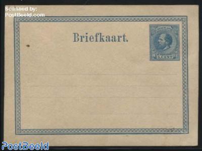 Postcard 5c blue on chamois (1st address line 94mm)