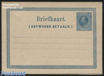 Reply Paid Postcard 5+5c (narrow pointed lines, 1st line 94mm)