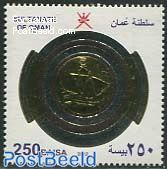 Sultan Qaboos sailing Trophy 1v
