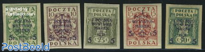 Stamp exposition 5v imperforated