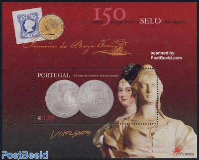 150 years stamps s/s, coins