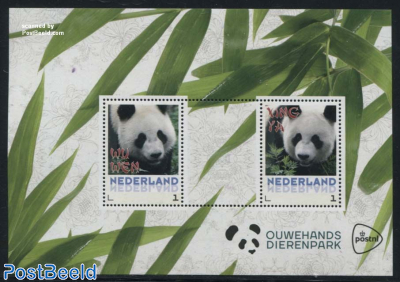 Ouwehands Dierenpark, Panda s/s