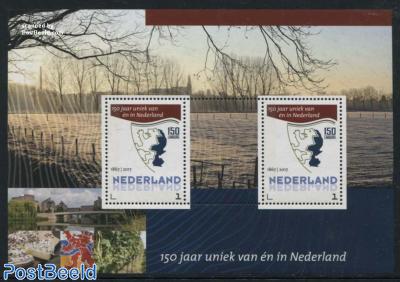 Limburg 150 Years part of the Netherlands