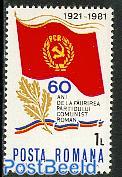 Communist party 1v