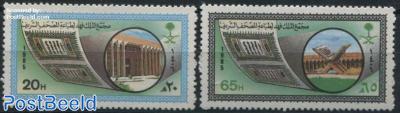Koran printing 2v