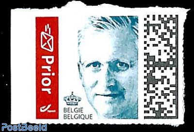 Prior stamp 1v s-a