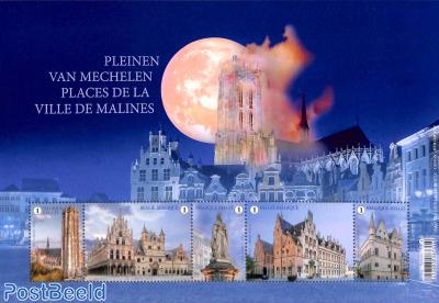 Malines squares 5v m/s