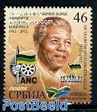 100 Years ANC 1v