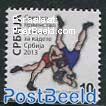 Wrestling, welfare stamp 1v