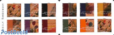 Vassily Kandinsky 12v in booklet s-a