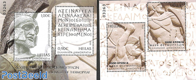 Battle of Thermopylae 2 s/s
