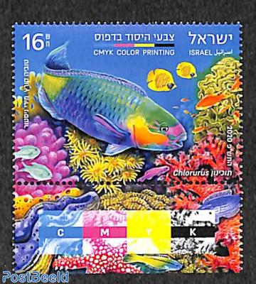 CMYK print technics, fish 1v