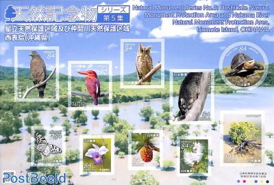 Natural monument Series No. 5 10v m/s
