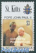 Pope John Paul II & Nelson Mandela 1v