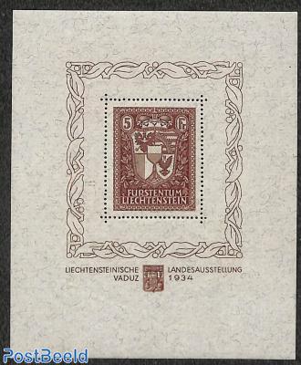 Stamp exhibition s/s