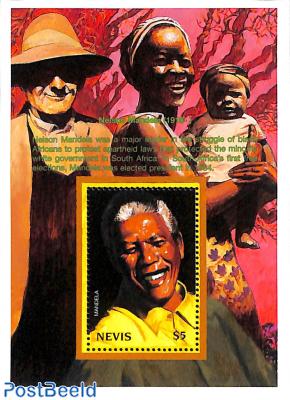 20th century politicians, Mandela s/s