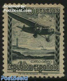 Plane 1v (never used for postage)