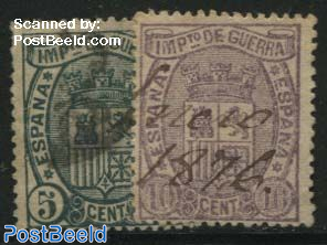 Military fund stamps 2v