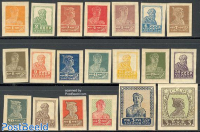 Definitives 20v imperforated