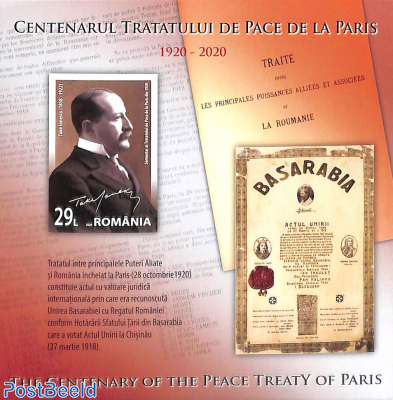 Paris Peace Treaty s/s