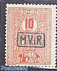 War tax postage due 1v