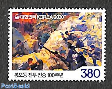 Battle of Bongodong 1v