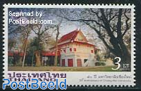 Chiang Mai university 1v