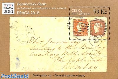 Praga 2018, Bombay letter s/s