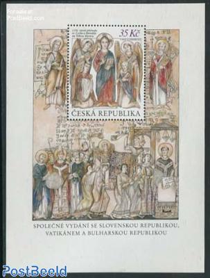Cyril & Methodius s/s