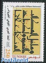 Calligraphy 1v