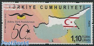 50 Years Turkish post on Cyprus 1v