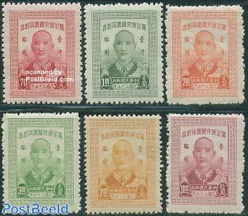Chiang Kai Shek 6v