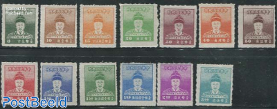 Definitives, Zheng Chenggong 13v