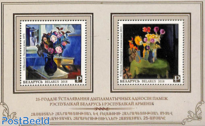 25 years diplomatic relations with Armenia s/s