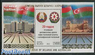 Joint issue Azerbaidjan s/s