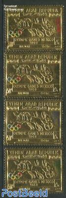 Gold medal overprints 4v