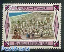 Non-issued stamp 1v