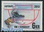 Ice hockey 1v