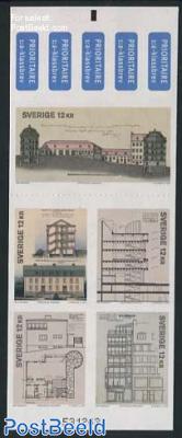 Archives Stockholm 5v s-a in booklet