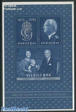 King Carl Gustaf s/s